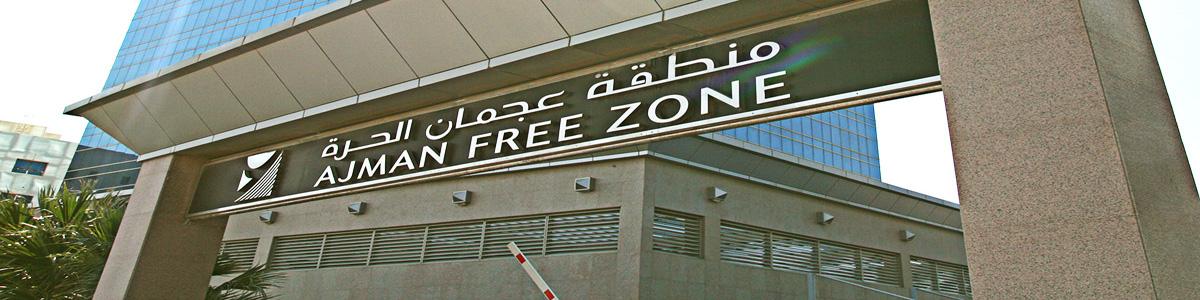 ajman-free-zone-entrance - Riz & Mona