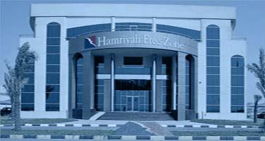 Hamriyah Free Zone (HFZ)