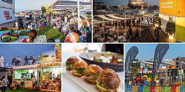 Dubai Food Festival 2017