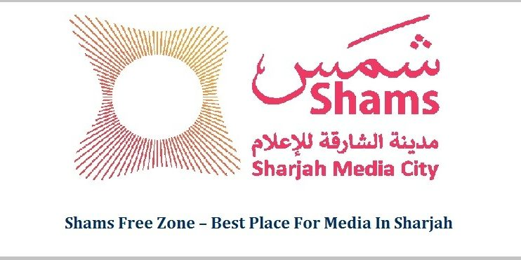 Best Place For Media In Sharjah