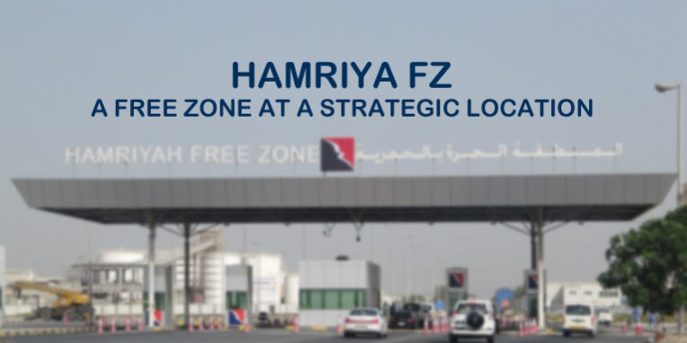 Hamriya FZ Free Zone Strategic Location