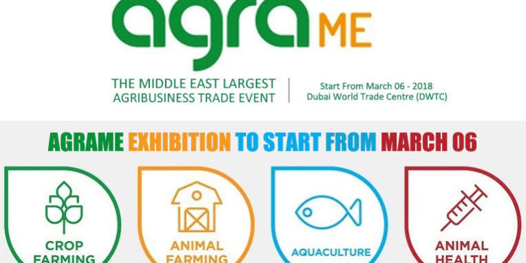 AgraME Exhibition Start From March 06