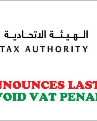 FTA Last Date Avoid VAT Penalties