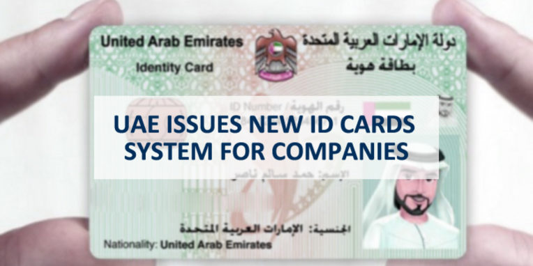 UAE Issues New ID Cards System
