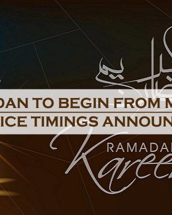 Ramadan To Begin From May 17