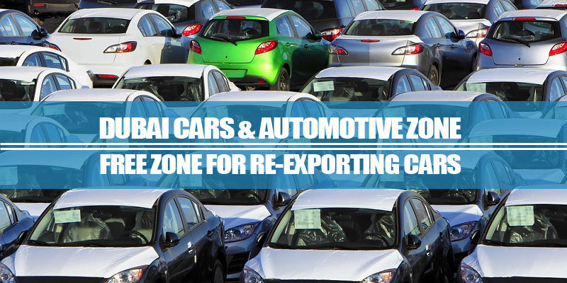 DUCAMZ – Free Zone For Re-exporting Cars