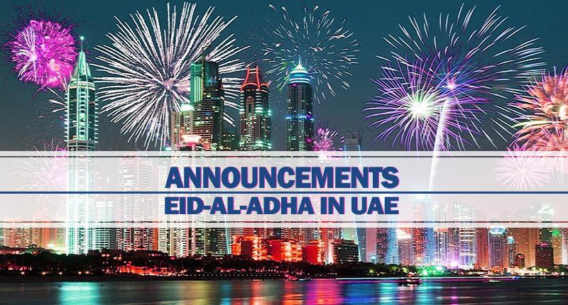 eid al adha 2018 - photo #23