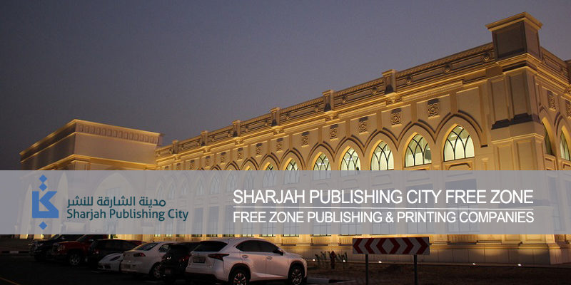Spc free zone publishing and printing companies