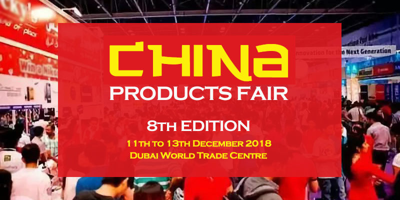 China products fair 2018 start soon