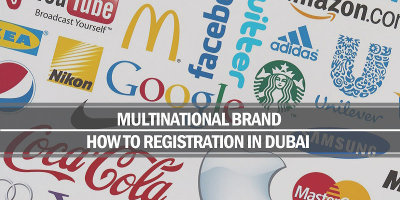 Multinational brand registration Dubai