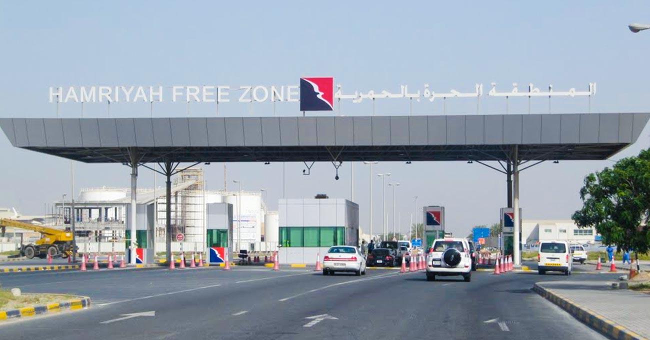 Hamriyah Free Zone Company Setup