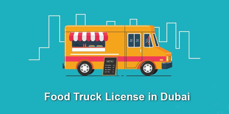 food truck license