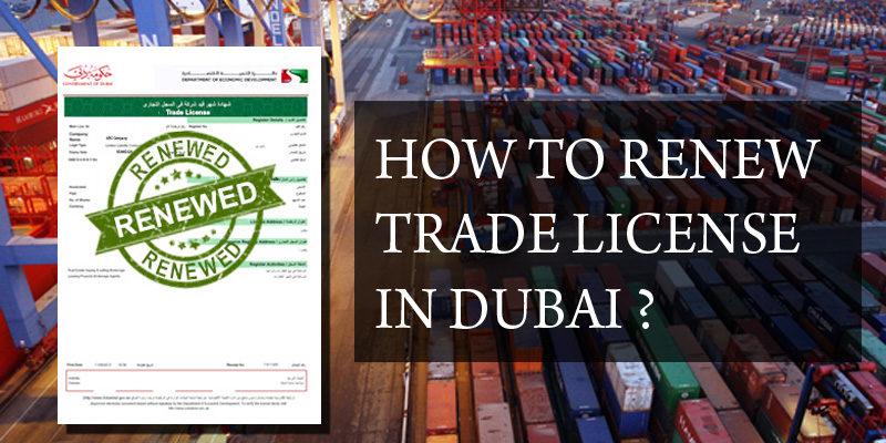 trade license renewal dubai