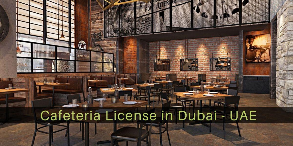 Dubai Cafeteria
