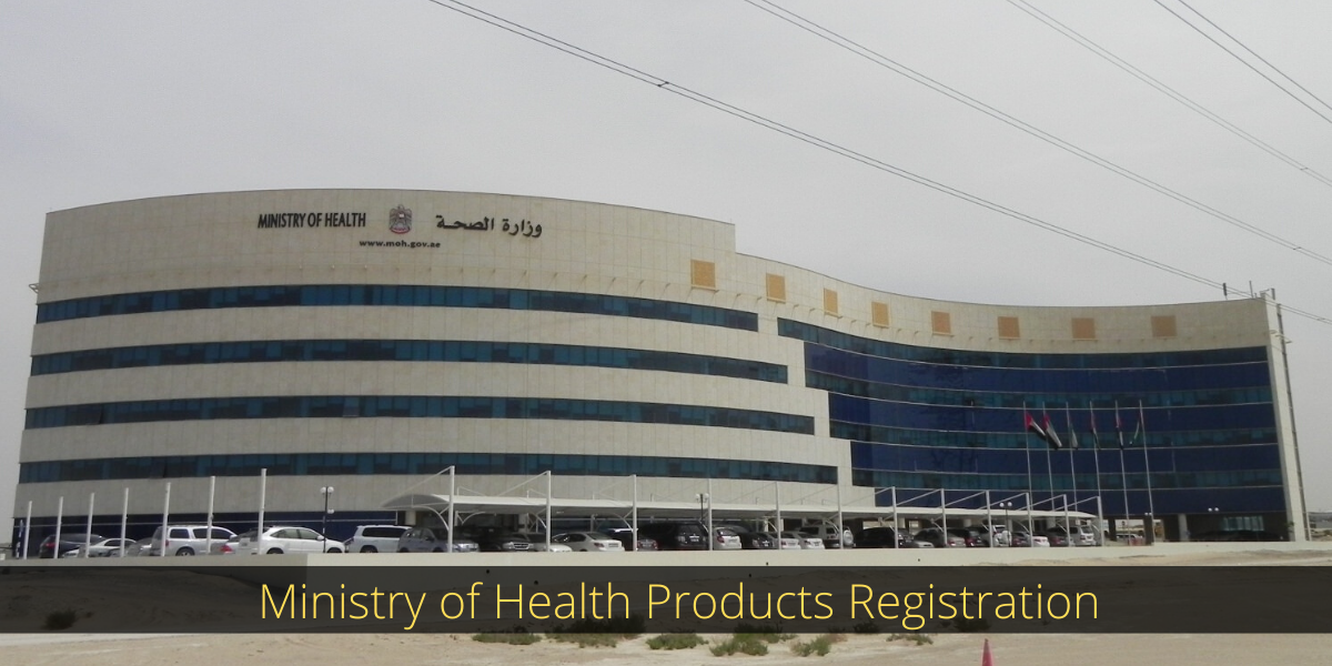 Products Registration