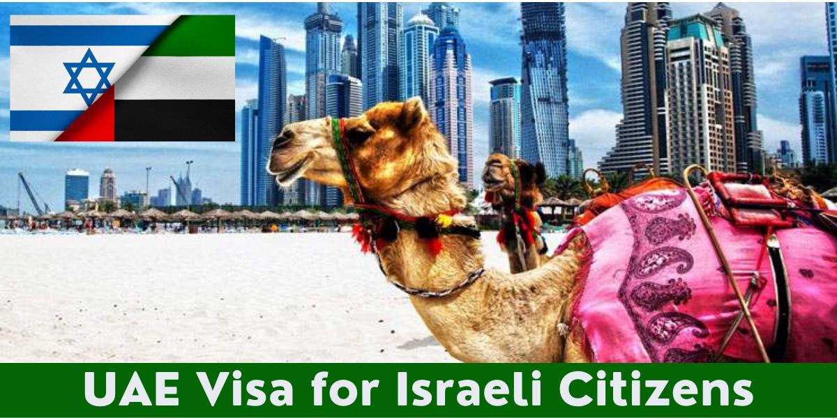 UAE Visa for Israeli Citizens