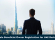 Owner Registration for UAE Businesses