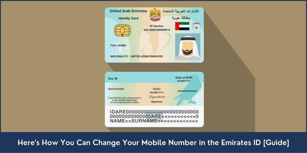uae id card